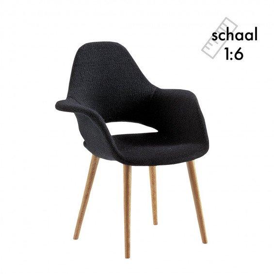 Vitra Miniatuur Organic Armchair
